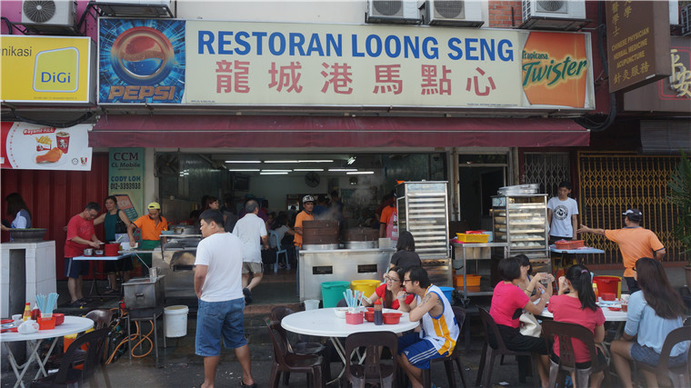 Image result for restaurant loong seng