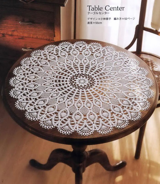 Crochet Tablecloth / Doily, crochet lace, pattern or diagram is available