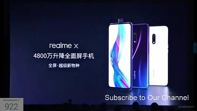 شركة Realme تعلن عن هاتف منخفضة السعر وبيميزات عالية .