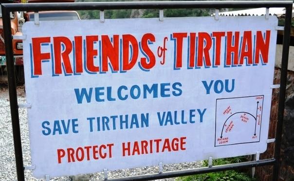 trithan-valli-Jalori-Pass-Himachal-Pradesh.
