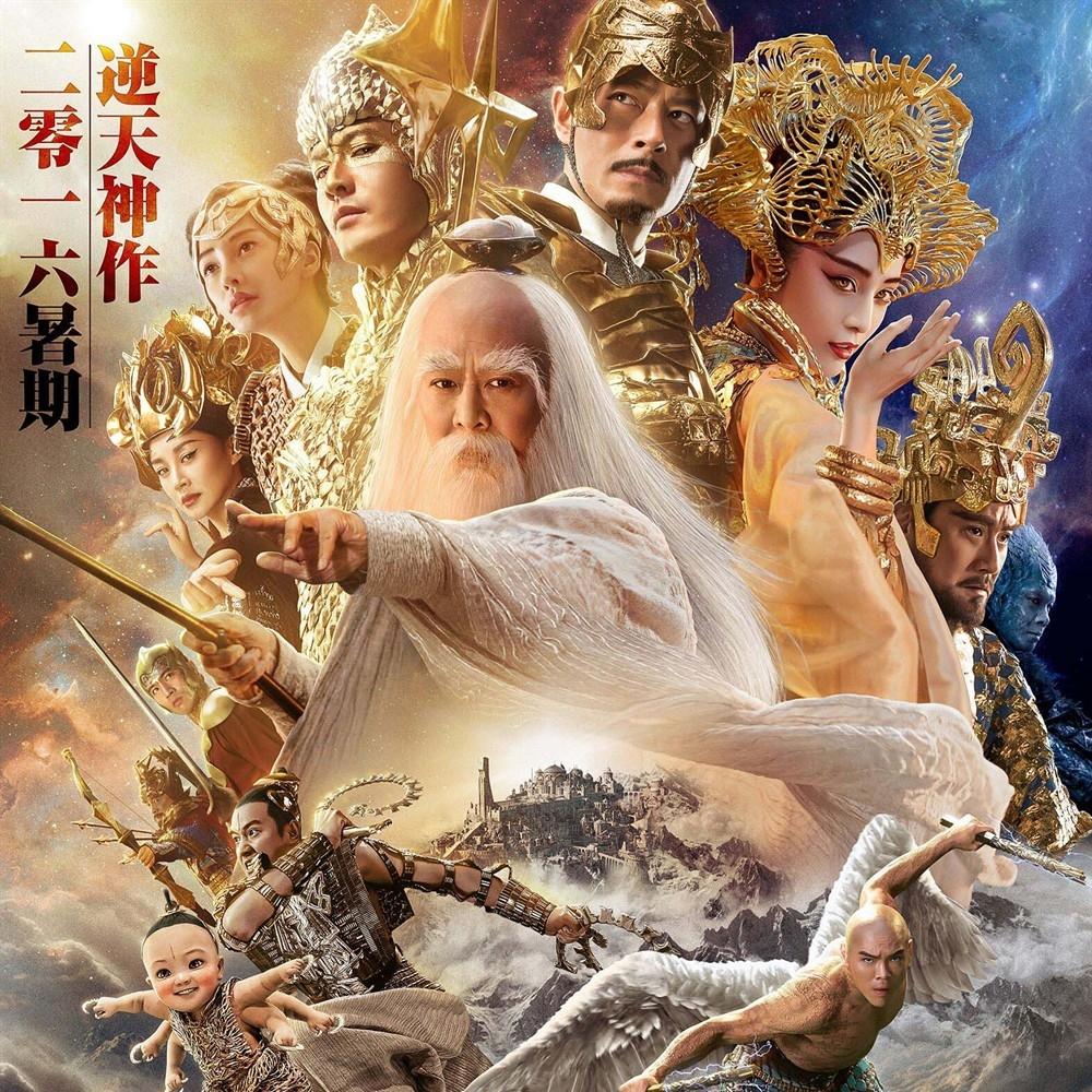 Free Download Movie League Of God (2016) Chinese BluRay 1080p 5 CH - www.uchiha-uzuma.com