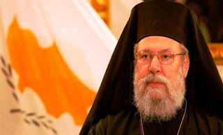 Αρχιεπίσκοπος Κύπρου Χρυσόστομος: Δεν ξέρω γιατί μας φοβίζει να ονομάζονται Μακεδονία τα Σκόπια