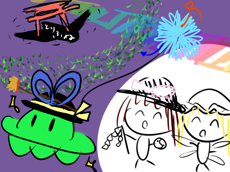 武の里: [感想]鳥船遺跡 ~ Trojan Green Asteroid
