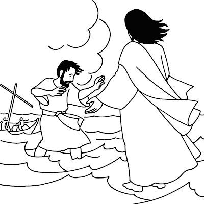 VUI HỌC THÁNH KINH CHÚA NHẬT 19 TN A