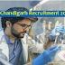 PGIMER चंडीगढ़ लैब तकनीशियन भर्ती 2019 : अंतिम तिथि- 15 मार्च 2019