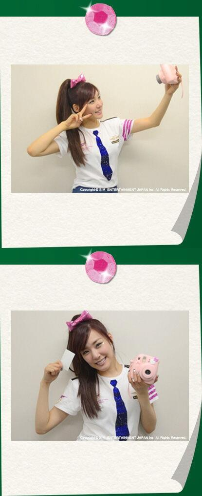 Tiffany from Japan Mobile Fansite
