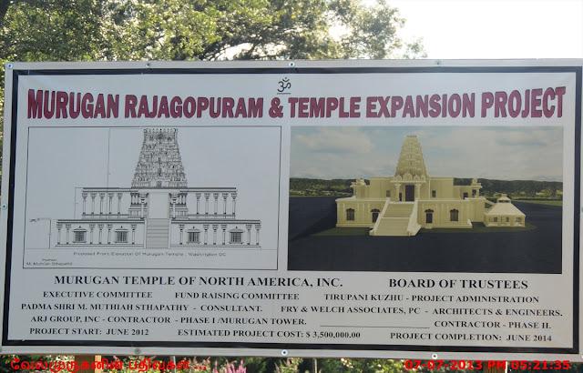Lanham Murugan Temple