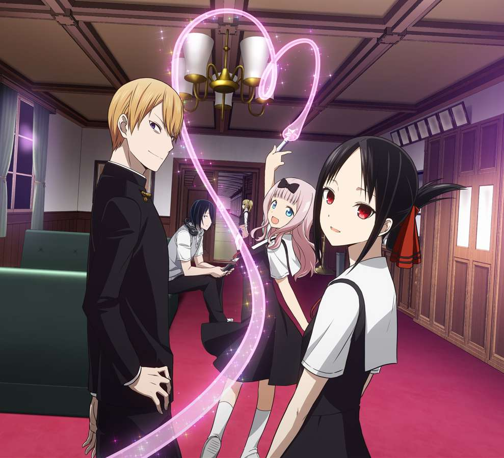 Download Kaguya-sama wa Kokurasetai Sub Indo Batch