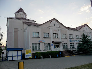 Лунинець. Площа Леніна, 7. Пошта