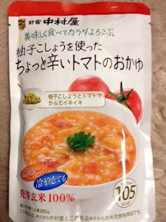 柚子こしょうを使ったちょっと辛いトマトのおかゆ