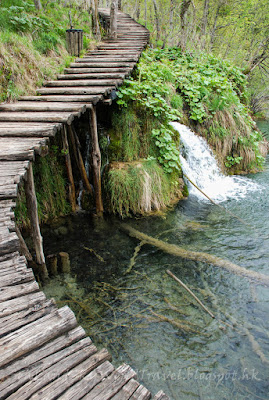 克羅地亞, 十六湖, 上湖, Plitvice Lakes National Park (Upper)
