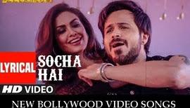 BAD-E-SABA Presents - New Bollywood Video Songs 2017