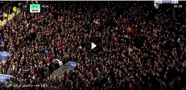 فيديو : ليستر سيتي يخسر من مانشستر يونايتد بهدف نظيف الاحد 03-02-2019 الدوري الانجليزي
