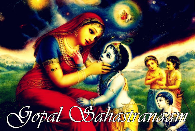 Gopal Sahastranaam Stotram and Santan Gopal Mantra :  For Begetting Child and progeny happiness for childless Couples