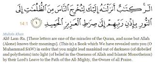AL-QURAN Word