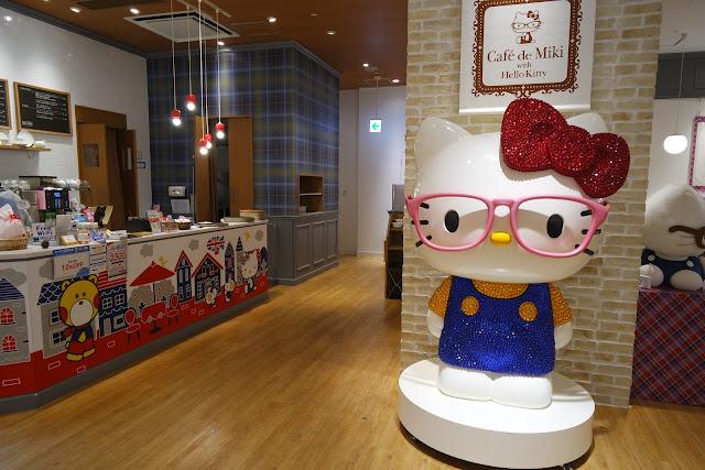 Tokyo Hello Kitty Cafe