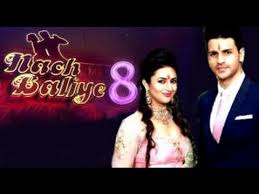 Star Plus tv Reality dancing Show Nach Baliye 8 Back show TRP, Barc rating week 17th, 2017. Wallpapers, timing < images 2017