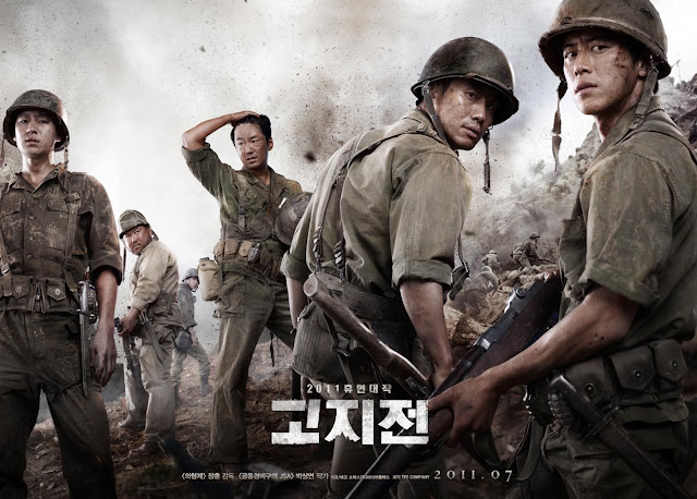 The Front Line 2011 Movie Download