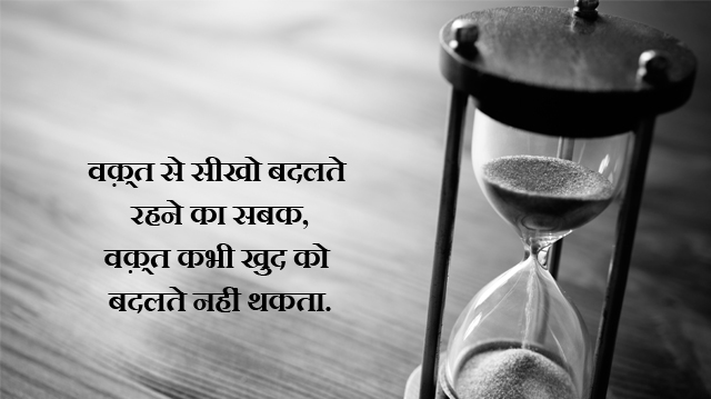 Life Quotes In Hindi Status