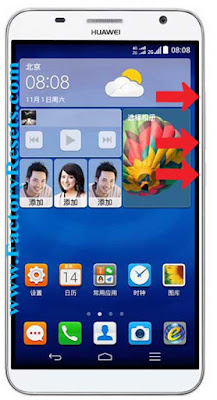 master Reset Huawei Ascend GX1
