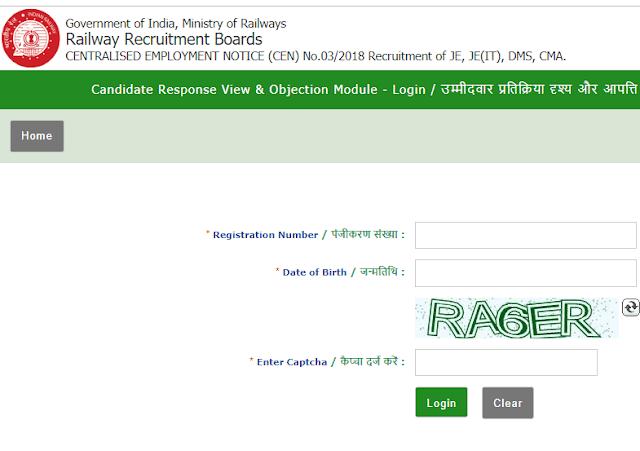 RRB JE Exam 2019 Advt 03-2018 answer key