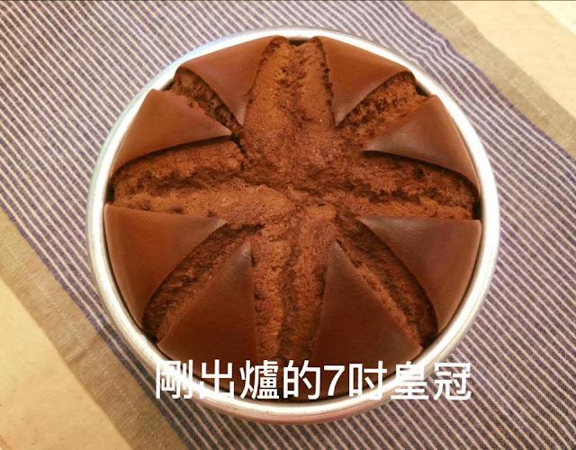 優格皇冠戚風蛋糕-yogurt-chiffon-cake15