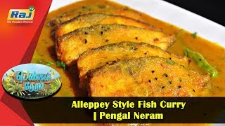 Alleppey Style Fish Curry | Pengal Neram