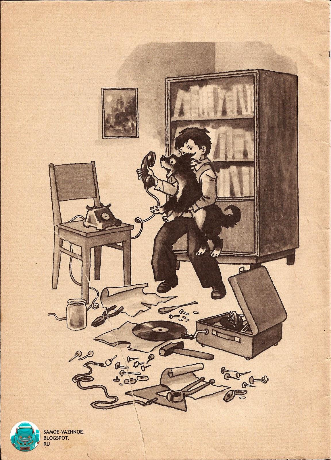 Яблочный спас книга читать онлайн