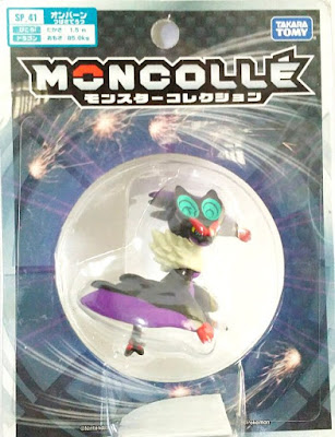 Noivern figure Wing Attack pose Takara Tomy Monster Collection MONCOLLE SP series