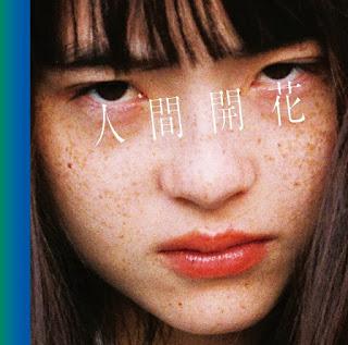 RADWIMPS-光-歌詞-radwimps-hikari-lyrics