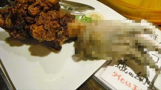 Hidangan Luar Biasa di Restoran Jepun