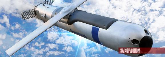 Сили спецоперацій США випробували крилату міні-бомбу