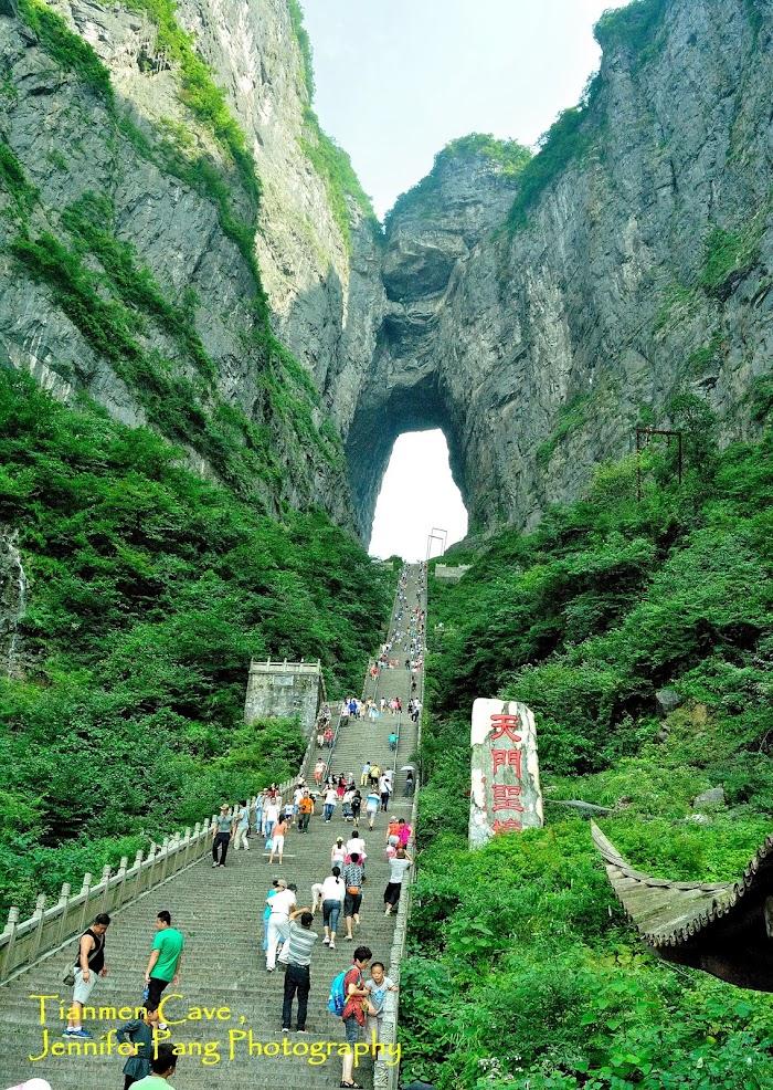 """Amazingexplore of The overall """"Avatar Experience in trekking Zhangjiajie & Tianmen Mountain"""