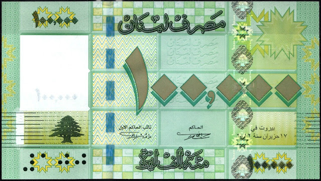 Currency of Lebanon 100000 Livres banknote 2012