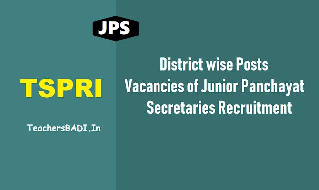 district wise posts,vacancies of junior panchayat secretary 2018 recruitment,district wise posts of junior panchayat secretaries 2018 recruitment,district wise vacancies of junior panchayat secretaries 2018 recruitment