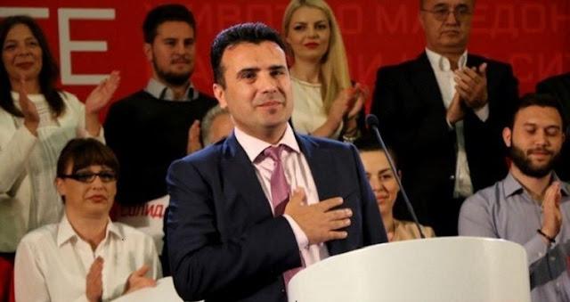 """Η δημιουργική ασάφεια της """"Μακεδονίας"""" του Ζάεφ σε... ελληνική μετάφραση"""