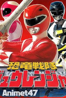 Kyouryuu Sentai Zyuranger - Siêu Nhân Kyouryuu Sentai Zyuranger 1992 Poster