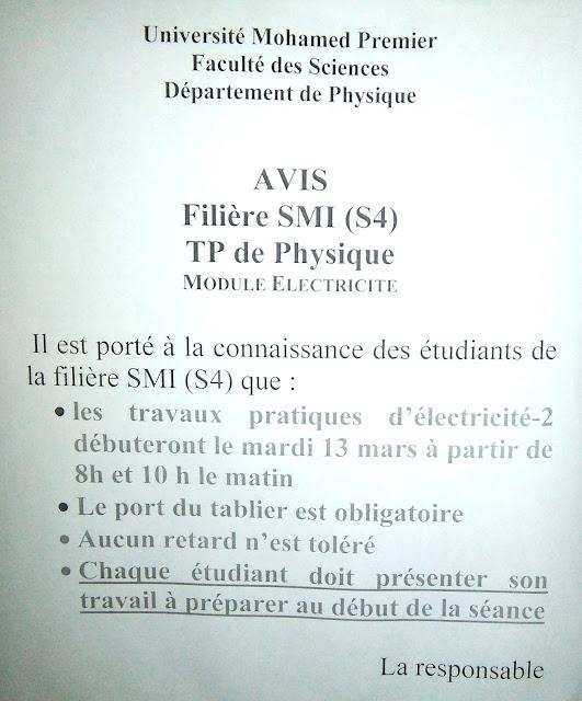 SMI S4 : Avis de TP Électricité 2