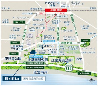 ブリリア湘南 辻堂海浜公園 地図