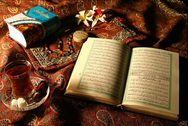 Al-Quran Sebagai Pembeda (al-Furqan)