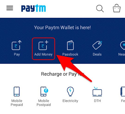 Paytm Mai Wallet Add Money Kaise Kare