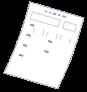 答案用紙のイラスト(白紙・斜め)