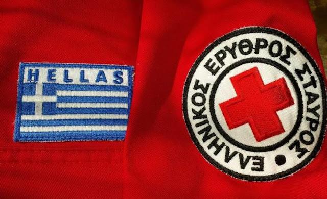 Αποβλήθηκε οριστικά από την Διεθνή Ομοσπονδία ο Ελληνικός Ερυθρός Σταυρός