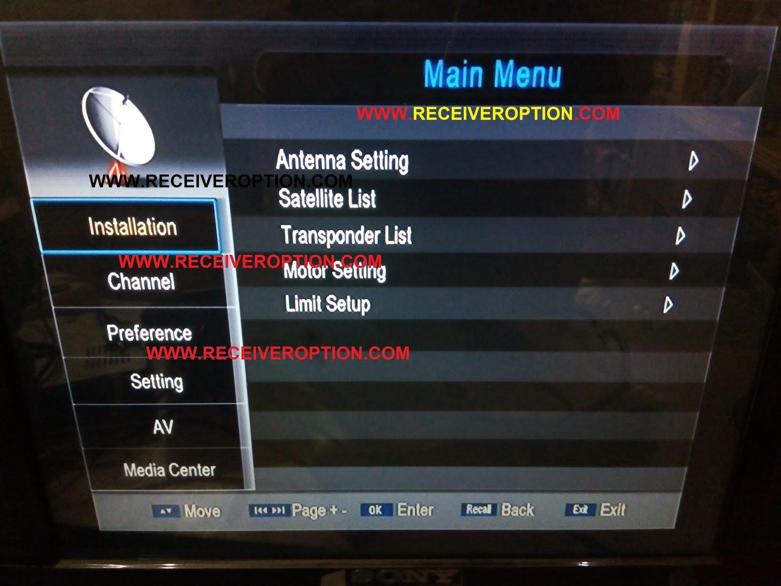 ECHOLINK 2017 HD RECEIVER POWERVU KEY OPTION - HOW TO ENTER