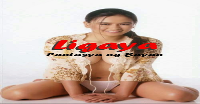 watch filipino bold movies pinoy tagalog poster full trailer teaser Ligaya... Pantasya ng Bayan