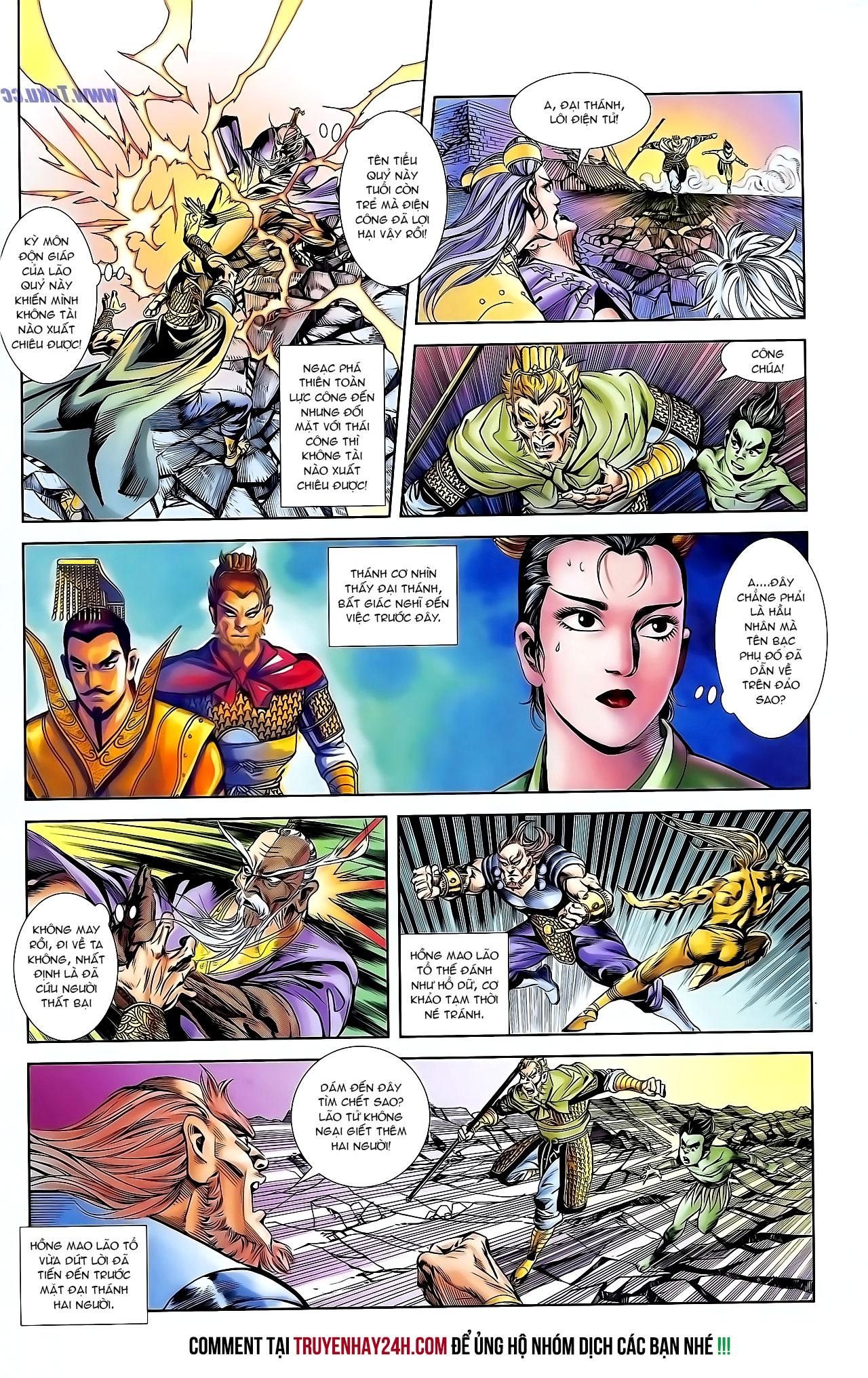 Cơ Phát Khai Chu Bản chapter 126 trang 26