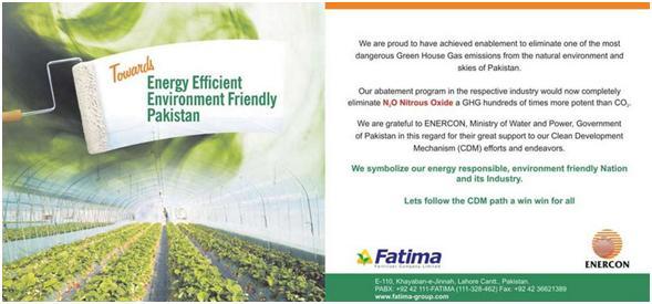 fatima fertilizer company Successful movement restoration of 40 dismissed workers of fatima fertilizer mukhtar garh, sadiqabad.