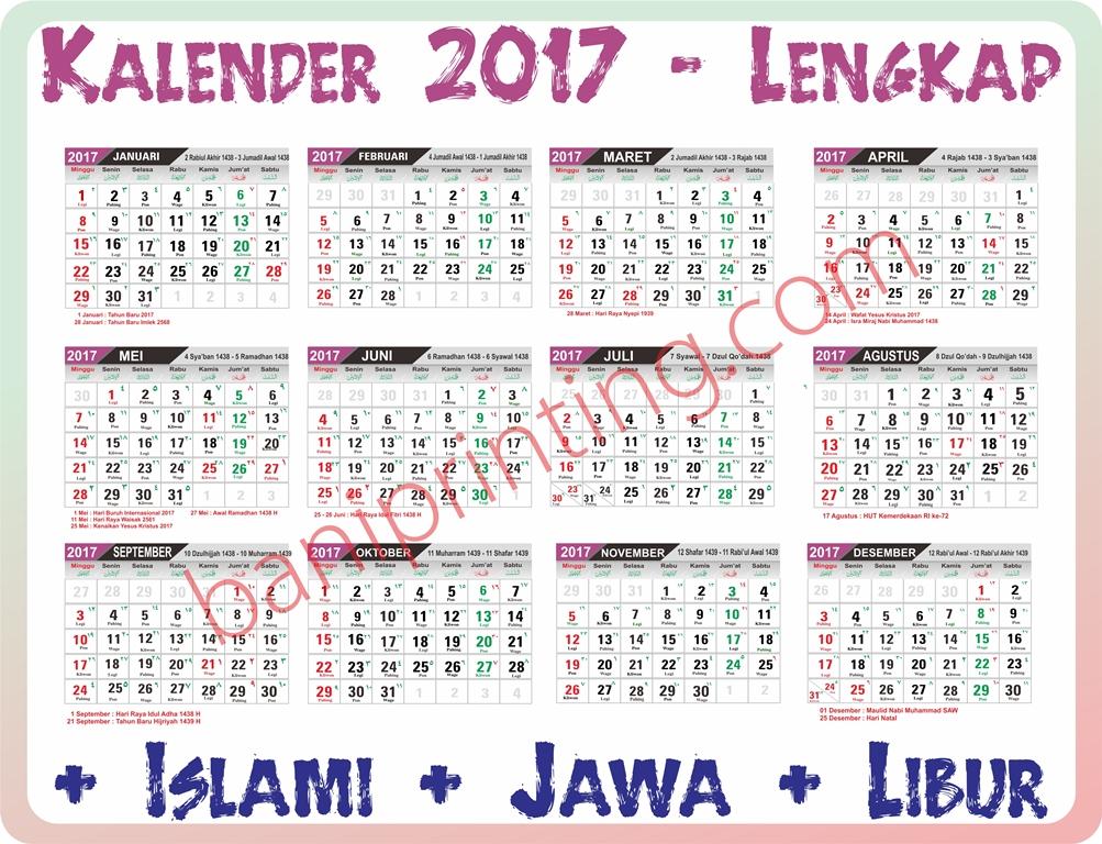 Vector kalender 2017 Lengkap Islami Jawa Vector ~ Belajar Design & Printing
