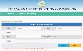 ghmc voter list