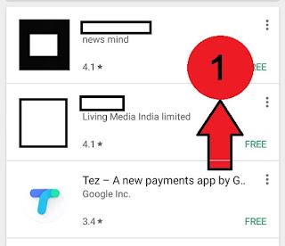 tez app www.chhotubhai.com